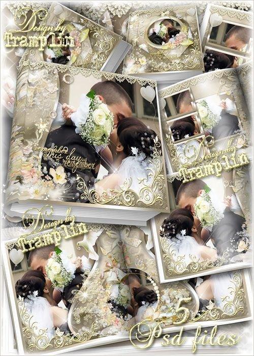 Свадебная фото книга – И поцелуев нежность и россыпи цветов