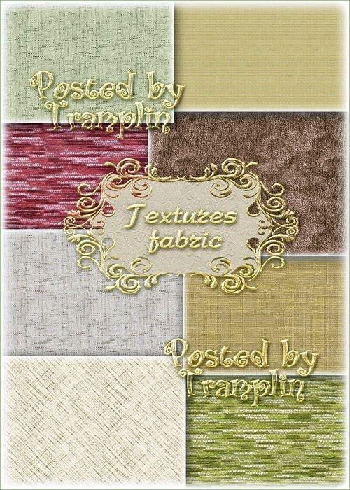 Текстуры ткани, ворса, ковролина