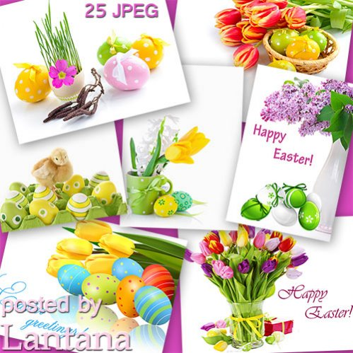 Пасхальный клипарт на белом фоне  - Первые весенние цветы и крашенки