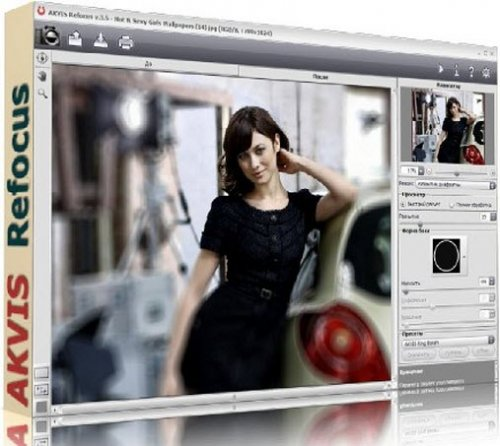 AKVIS Refocus 3.5.309 ML/Rus for Adobe Photoshop