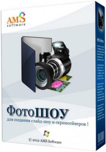 ФотоШОУ Pro 1.35 (2013/RUS)
