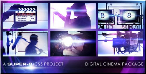 Project for After Effects - Digital Cinema Package