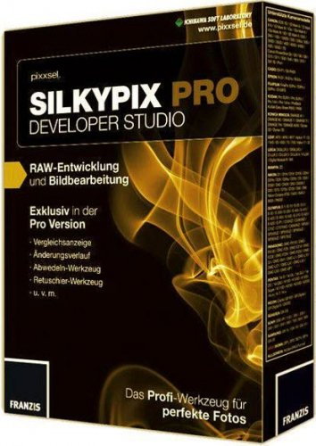 SILKYPIX Developer Studio Pro 5.0.45.0 Final (2013/RUS/ENG)