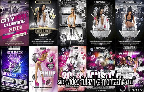Premium Quality Party Event Flyer