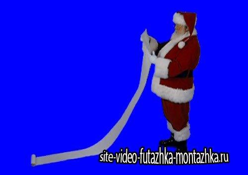футаж - Дед мороз на хромакее