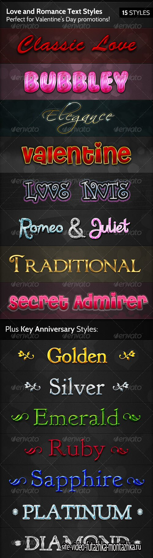 GraphicRiver - Love and Romance Text Styles