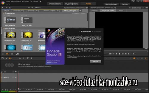 Pinnacle Studio Ultimate 17.1.0.182 (ML/RUS/2014)