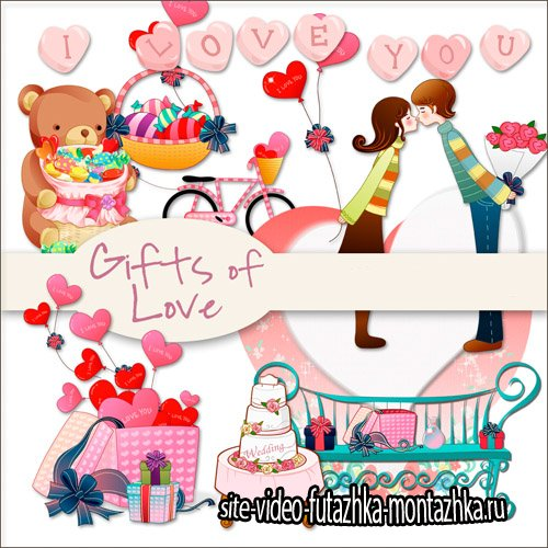Gifts of Love PNG Files