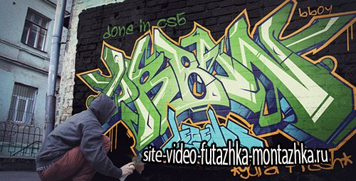 Spray Your Graffiti - Project for After Effects (Videohive)