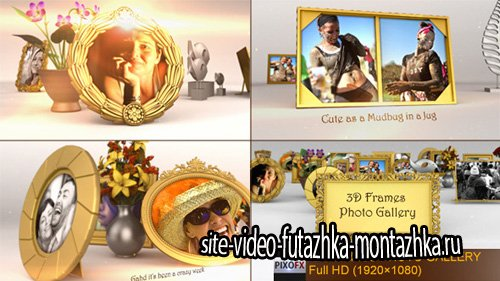 3D Frames Photo Gallery - Project for After Effects (Videohive)