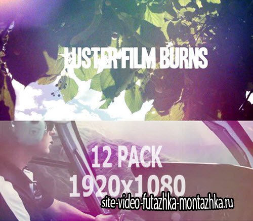 футажи - Luster Film Burns (12 Pack)