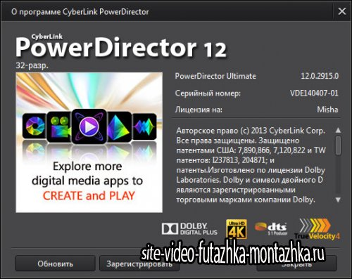 CyberLink PowerDirector 12.0.2915.0 Ultimate + Content Pack Premium (2014/RUS/MUL)