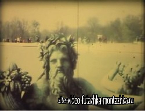Super film Paris France 70s