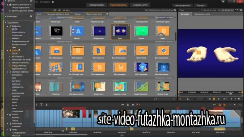 Pinnacle Studio 17 Ultimate 17.5.0.327 + Ultimate Collection (2014) Multi