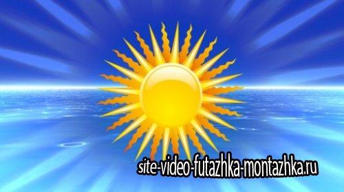 Детский футаж - Летнее солнце HD