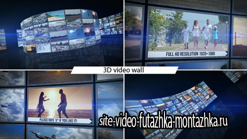 3D Video Wall - After Effect Project