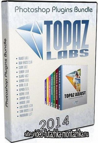 Topaz Labs Photoshop Plugins Bundle 2014 (2014/ENG)