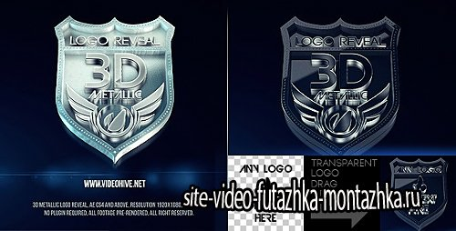 3D Metallic Logo - Project for After Effects (Videohive)