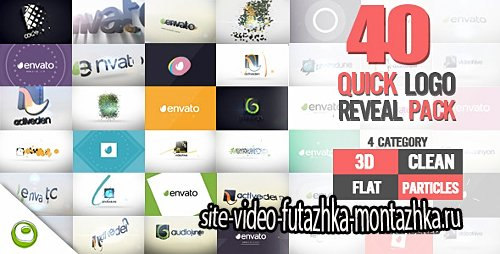 Quick Logo Reveal Pack - Project for After Effects (Videohive)