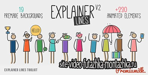 Explainer Lines Toolkit - Project for After Effects (Videohive)