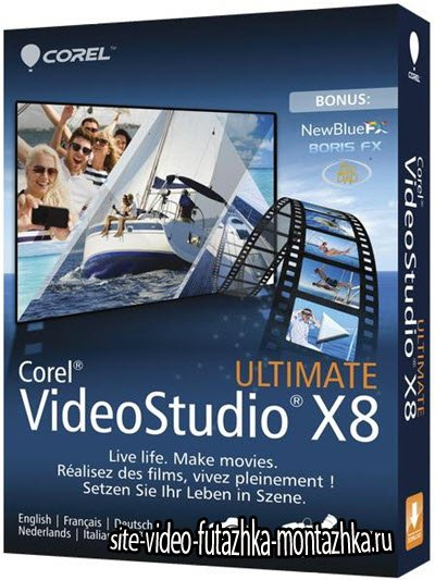Corel VideoStudio X8 18.0.0.181 Ultimate + Content (x86/x64/ML/RUS)