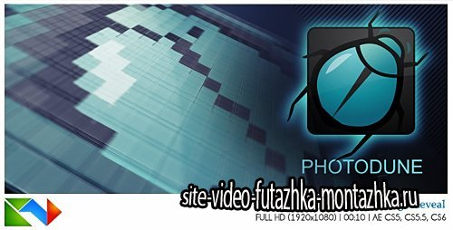 Block Spark Logo Reveal - Project for After Effects (Videohive)
