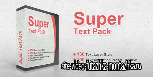 Super Text Pack - After Effects Preset (Videohive)