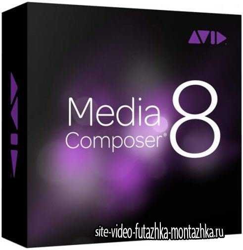 Avid Media Composer 8.4(2015/ML/RUS)