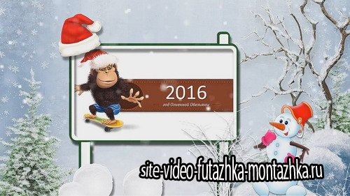 Happy New Year 2016! - Project for Proshow Producer