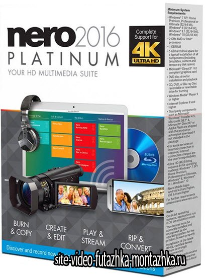 Nero 2016 Platinum 17.0.04100 Retail + ContentPack (2016/ML/RUS)