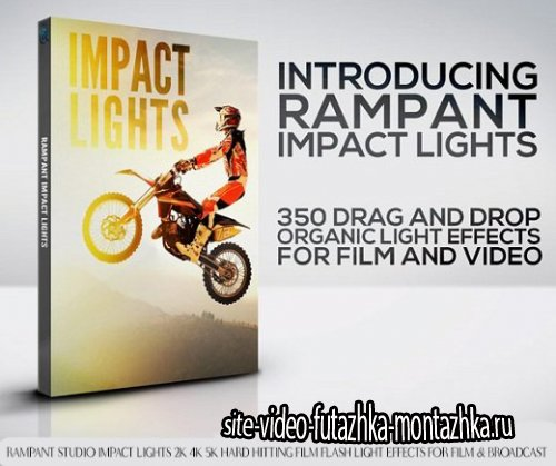 Rampant Studio Impact Lights 4K