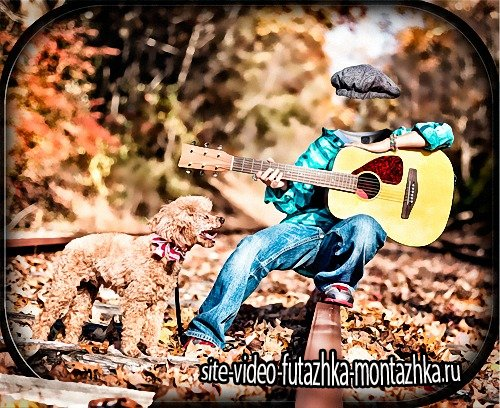 Шаблон - Мальчик с гитарой возле собаки