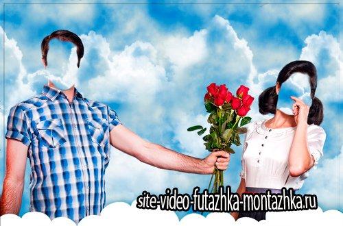 Шаблон для photoshop - Я принес тебе цветы