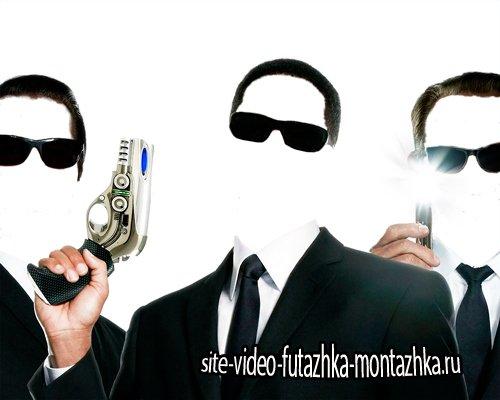 Многослойный фотошаблон - Люди в чёрном