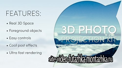 Photo Projection Kit - Project for After Effects (Videohive)