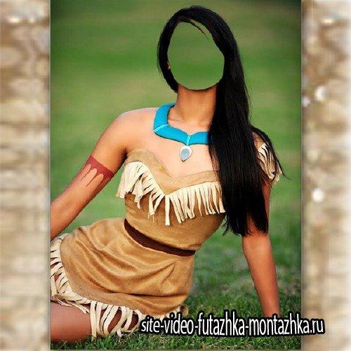 Шаблон для девушек - Покахонтас