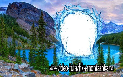 Фоторамка psd - Озеро в горах