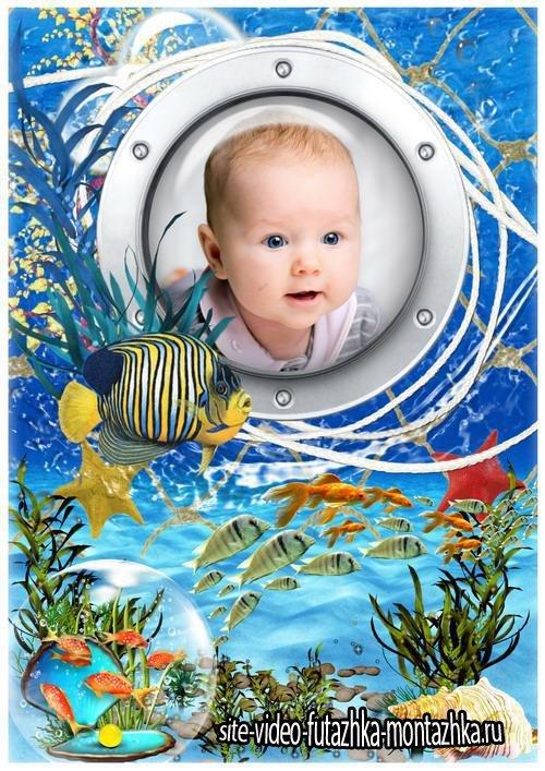 Детская рамка для фото - Водный мир