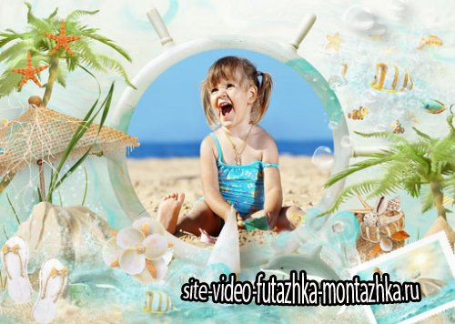 Фоторамка - Морская волна №7