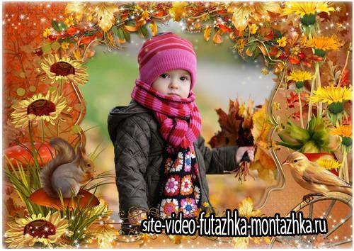 Рамка для фото - Осенняя золотая пора