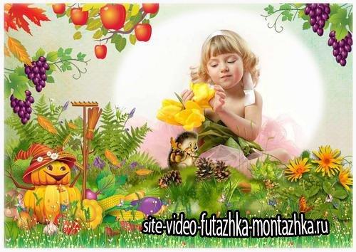 Рамка для оформления фото - Здравствуй осень