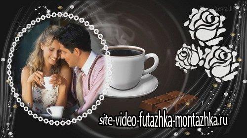 Проект ProShow Producer - Мелодия кофе