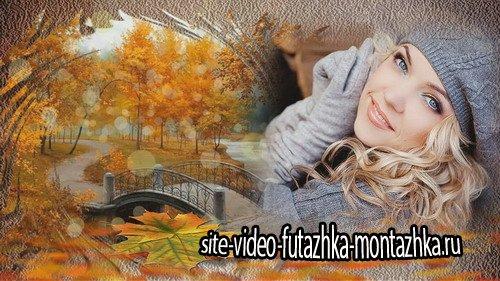 Проект ProShow Producer - Красавица осень