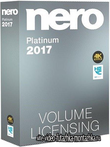 Nero 2017 Platinum 18.0.00300 VL + ContentPack (ML/RUS/2016)