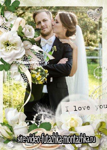 Фоторамка - Свадебное фото 5