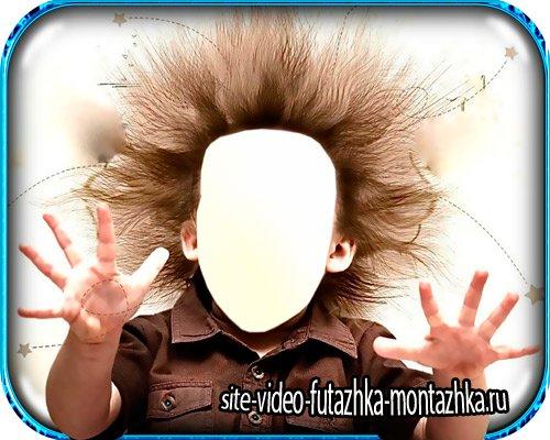 Шаблон фотошоп - Кричащий ребёнок
