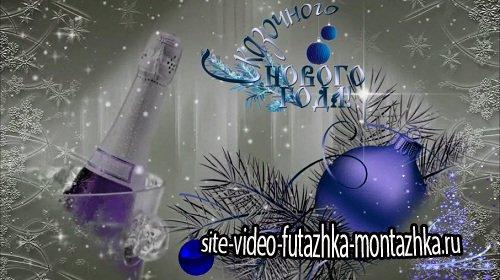 Видео футаж HD - New Year