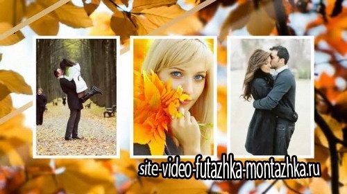 Проект ProShow Producer - Autumn Presto
