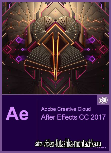 Adobe After Effects CC 2017 14.0.0.207 (ML/RUS/2016)