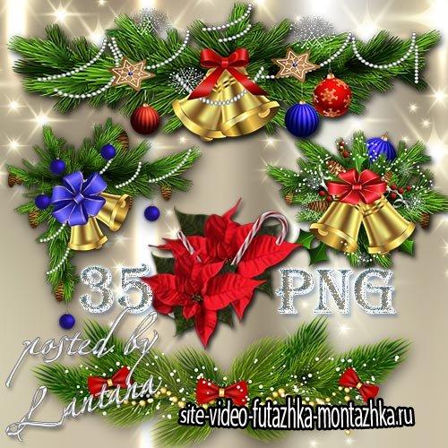 Кластеры и композиции - Новый год нам дарит волшебство 32